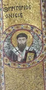 Gregory of Nyssa, mosaic from La Martorana, Palermo